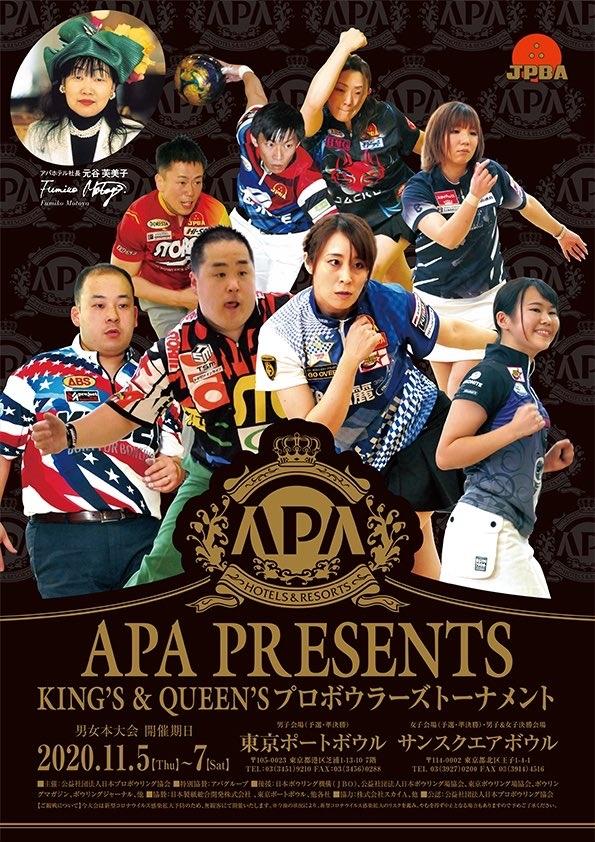 APA PRESENTS !!!_d0162684_22255986.jpg
