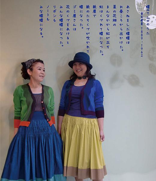 Reve de MIYACOに出合えるお店と室生犀星_c0126189_18220394.jpg