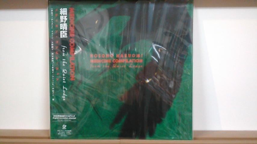 オススメ・ニューリリース新入荷 11/3 レコードの日_b0125413_16153846.jpg