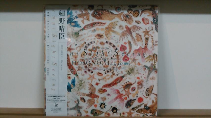 オススメ・ニューリリース新入荷 11/3 レコードの日_b0125413_16155664.jpg