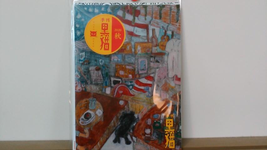 オススメ・ニューリリース新入荷 11/6_b0125413_16303002.jpg