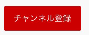 ニューヨーク ハーレム ゴスペル ジャズ トミー富田情報満載!YouTubeチャンネル by 松尾公子_f0009746_08505341.jpeg