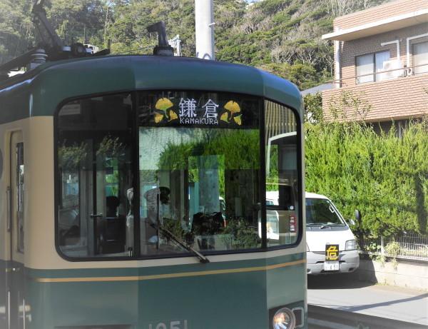 鎌倉・長谷駅界隈_e0414858_21251732.jpg