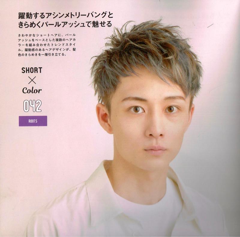 男髪セレクション2021発売です_c0381463_13252110.jpg