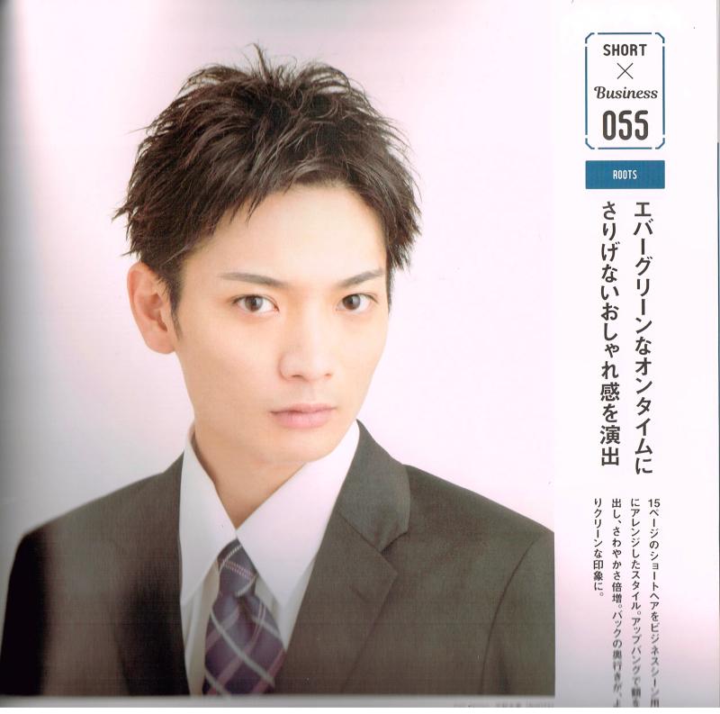 男髪セレクション2021発売です_c0381463_13252460.jpg