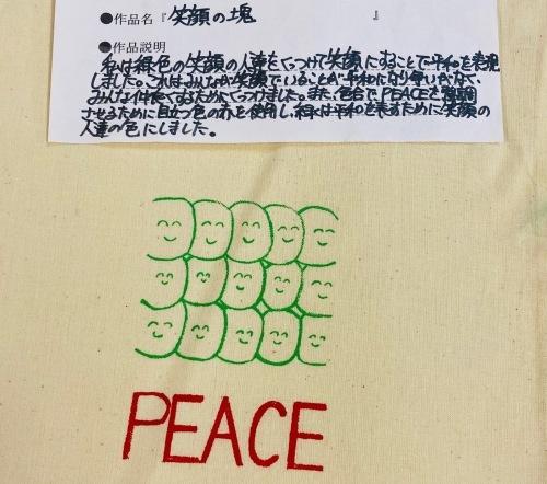 図工・美術の日ー中学校の授業報告_b0068572_00095691.jpeg