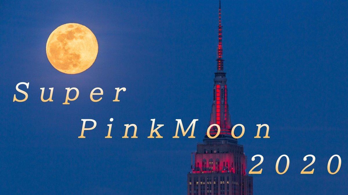 Second Super Moon April 2020 Short Film Vol.8 -Super Pink Moon-_a0274805_00110938.jpg