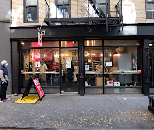 今、ニューヨークで最注目のドーナツ屋さん、 The Doughnut Project_b0007805_23130739.jpg