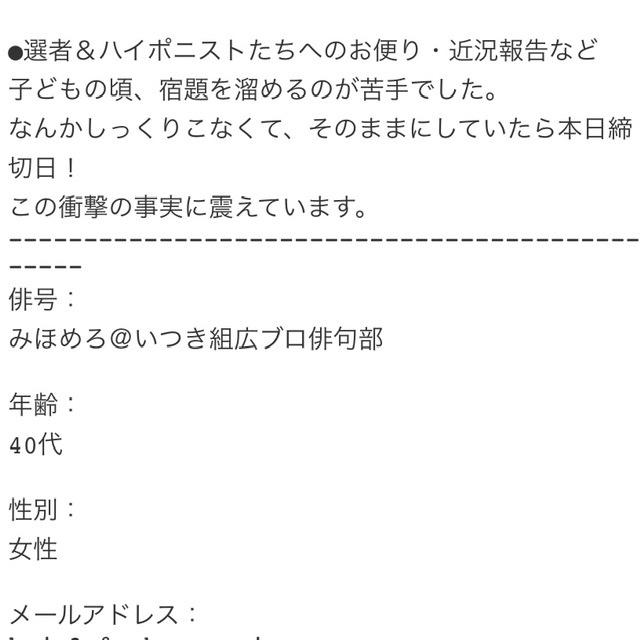 俳句ポスト365 兼題「実紫」結果発表!_c0211221_08564611.jpeg