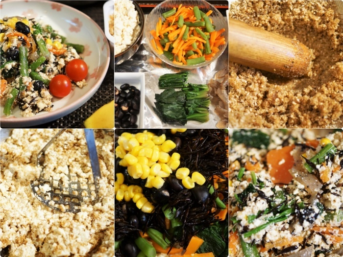 ■和食副菜【もっと白和え 6品目から9品目へとグレード上げてます。】ヘルシー!美味しい!栄養満点!!_b0033423_22151018.jpg