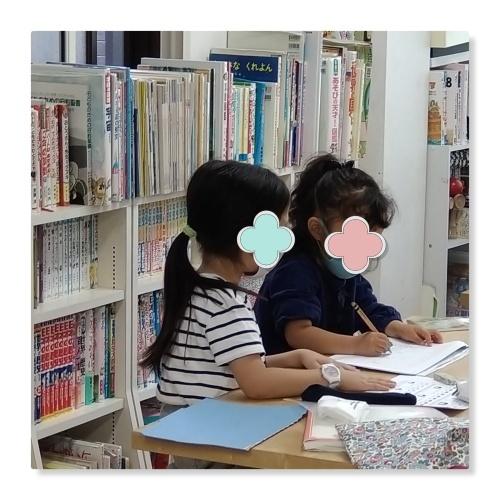 お勉強_e0274266_20073313.jpg