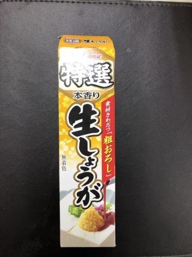 味覚の秋_f0200477_17075246.jpeg