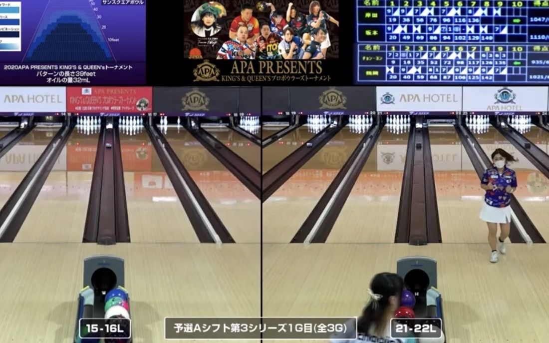 APA PRESENTS King's & Queen's トーナメント!結果_d0162684_21093279.jpg
