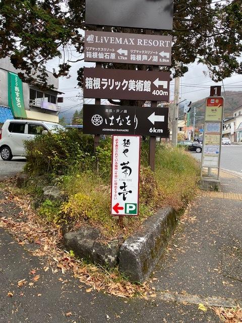 水曜どうしよう第3話_a0071805_15212491.jpg