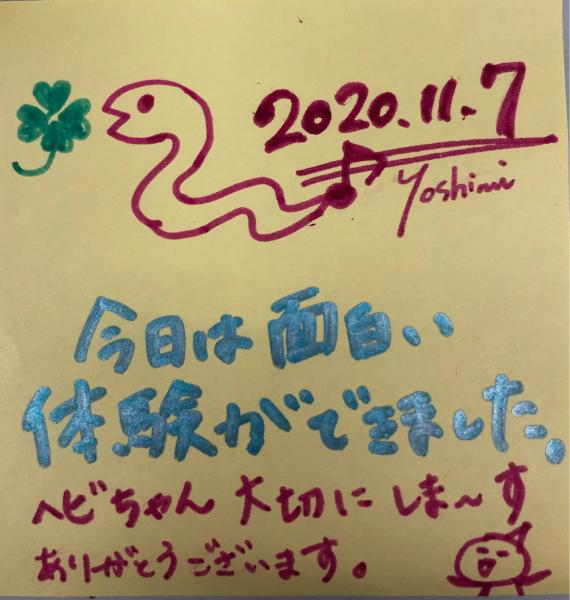 アートクレイシルバー体験作品〜studio nao2〜_e0095418_17080153.jpg