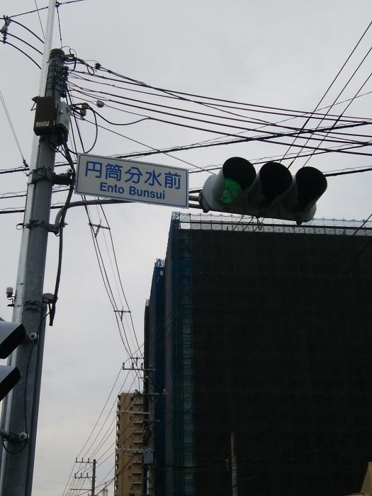 信号機の表示板_a0132621_21345975.jpg