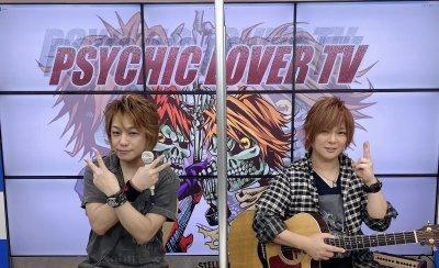 無料【Youtube生配信】PSYCHIC LOVER TV #19_e0115242_16181499.jpg