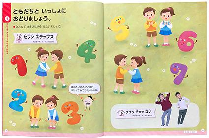 教育芸術社「小学生のおんがく1」イラスト_f0131668_13403374.jpg