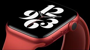 Apple Watchを買ってみた  #itesPLUS_f0173971_16090114.png