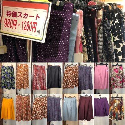 11/7商品入荷情報_e0039176_06504267.jpg