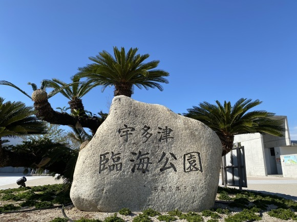 修学旅行 (淡路島~四国)_b0329603_11563656.jpg