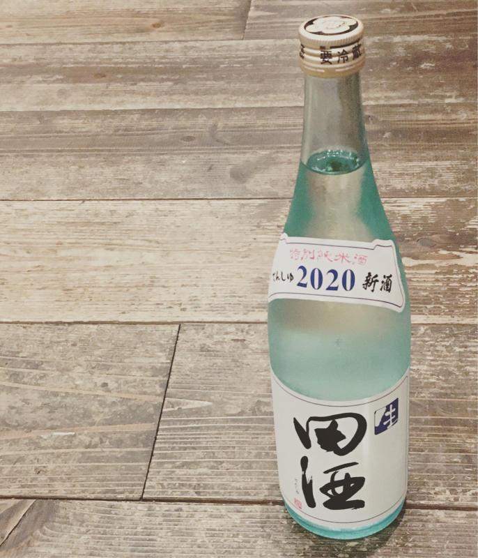 今季新酒第二弾!青森酒!田酒!_d0367608_09211344.jpg