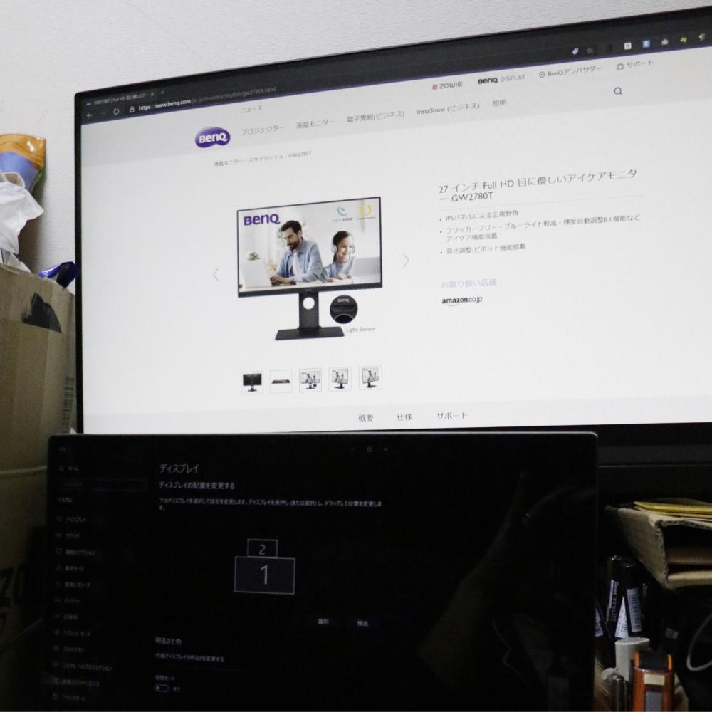 【PR】27 インチ Full HD 目に優しいアイケアモニター GW2780Tを使い始めてみた感想_c0060143_21233616.jpg