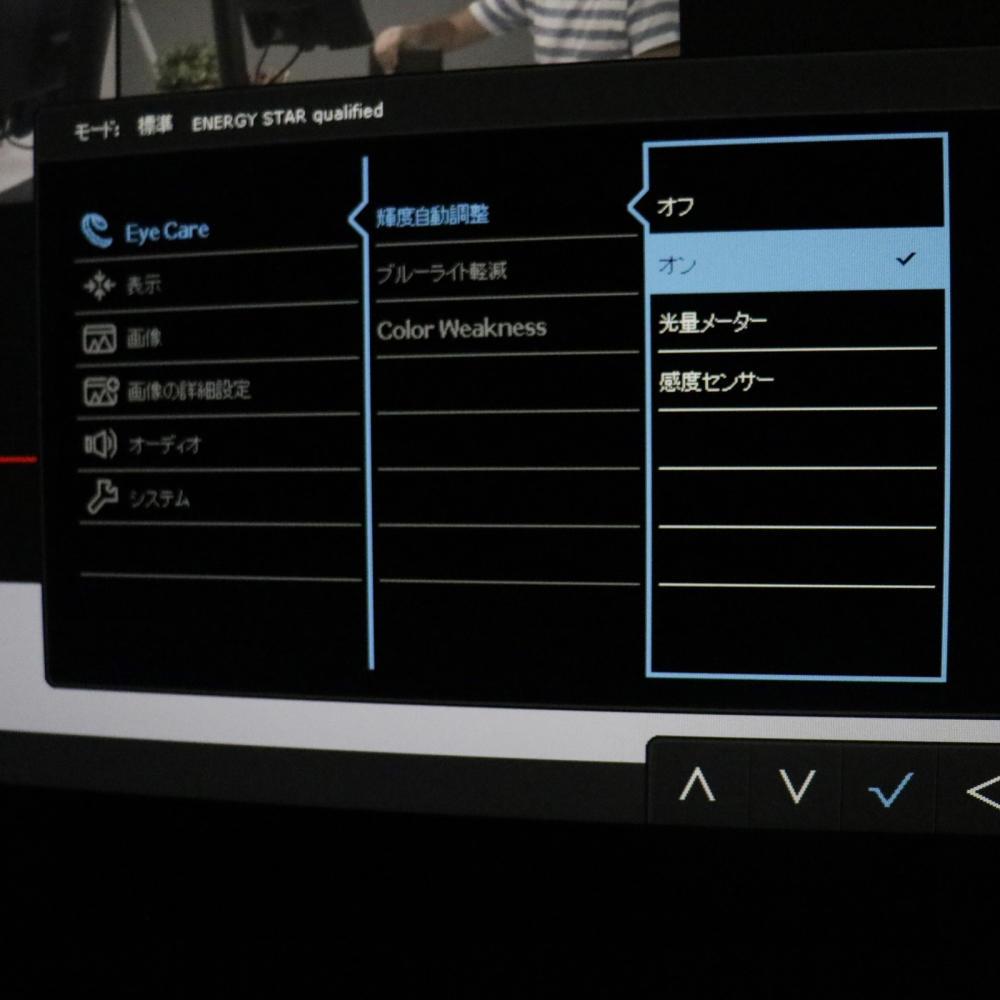 【PR】27 インチ Full HD 目に優しいアイケアモニター GW2780Tを使い始めてみた感想_c0060143_21305598.jpg