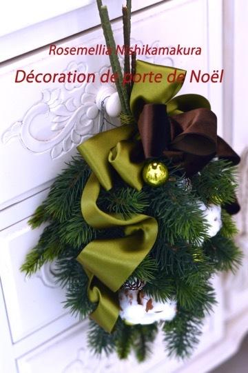 クリスマススワッグ_d0078355_17075439.jpg