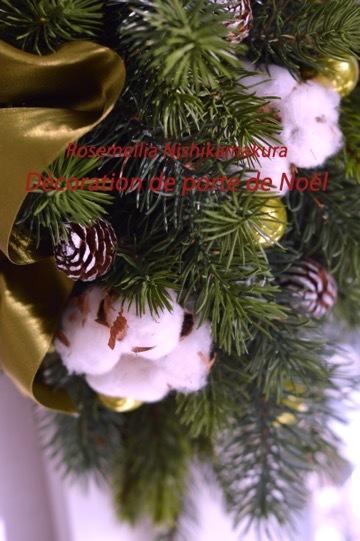 クリスマススワッグ_d0078355_17075443.jpg