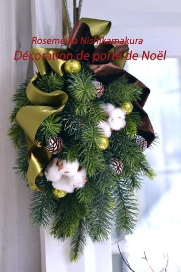 クリスマススワッグ_d0078355_17075459.jpg