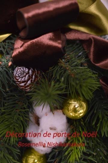 クリスマススワッグ_d0078355_17075460.jpg