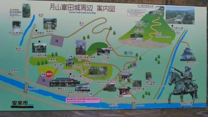 久々の月山富田城は絶景スポットになっていた_c0016259_21044512.jpg
