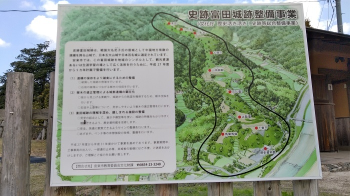 久々の月山富田城は絶景スポットになっていた_c0016259_21170420.jpg