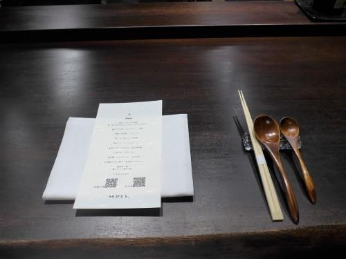 京都「祇園びとら、」へ行く。_f0232060_21253892.jpg