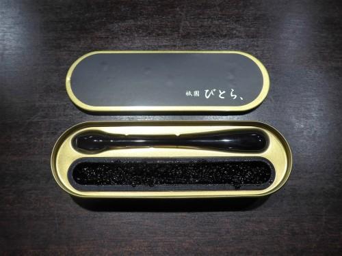 京都「祇園びとら、」へ行く。_f0232060_21315217.jpg
