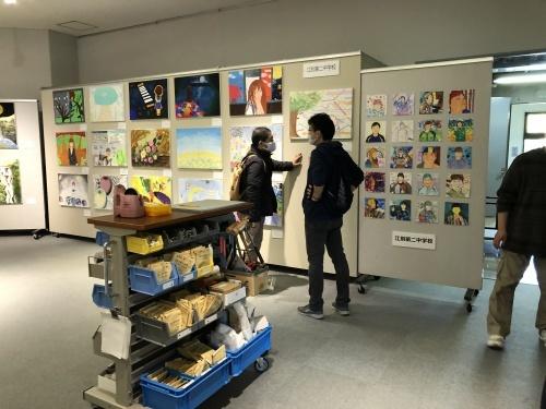 図工・美術の日ー中学校・高校・大学がつながって作品展_b0068572_09451552.jpeg