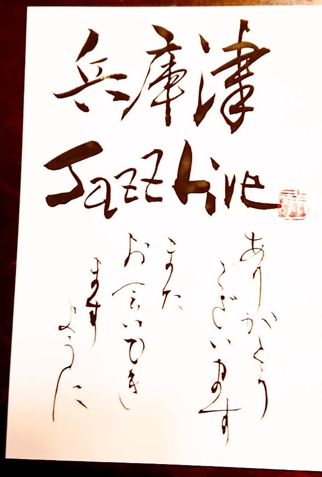 神戸から、兵庫運河で皆で楽しい兵庫津jazz Live🥳_a0098174_06490776.jpg