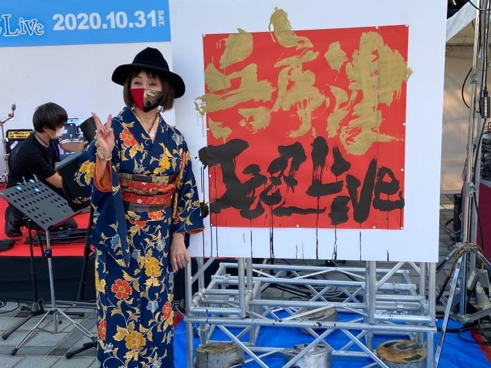 神戸から、兵庫運河で皆で楽しい兵庫津jazz Live🥳_a0098174_06510029.jpg