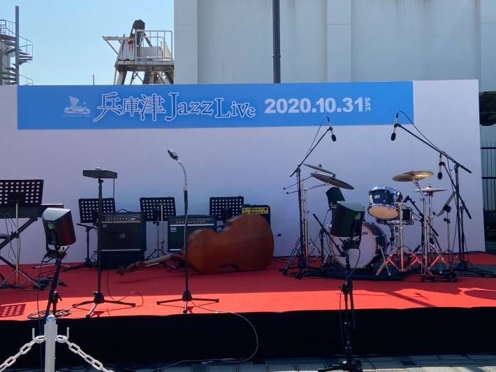 神戸から、兵庫運河で皆で楽しい兵庫津jazz Live🥳_a0098174_08330334.jpg