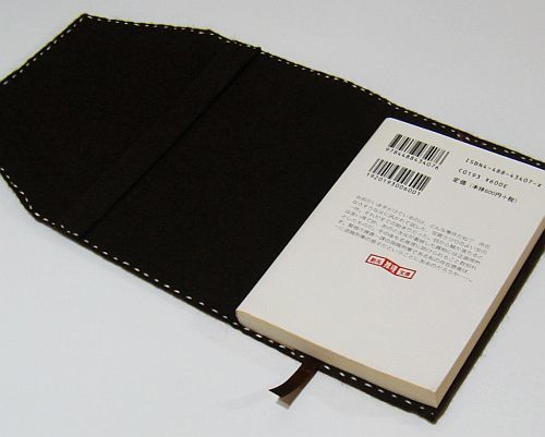 Handmade Bookcover_b0170184_22505682.jpg