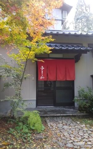 紅葉をたくさん見て来ました🍁_e0184224_09014455.jpg