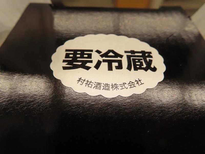 SUBARUは何を創ったか_f0076731_20044281.jpg