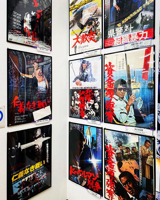 深作欣二全62作品ポスター展 / 文化デザイナー学院 / iPhone 11_c0334533_22545391.jpg