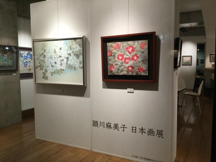 頴川麻美子日本画展_e0255740_17523070.jpg