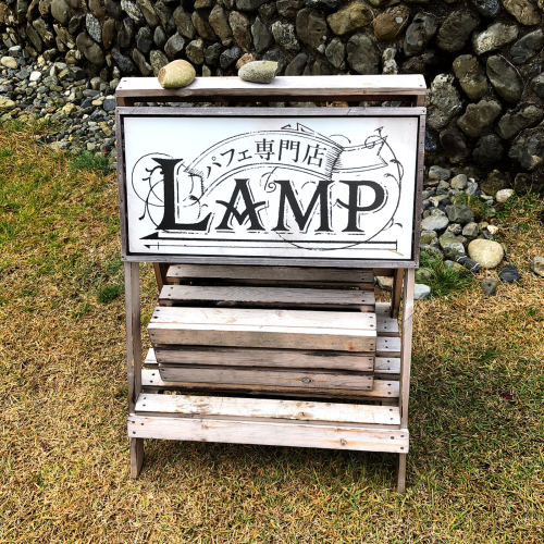 パフェ専門店Lamp (ランプ)_e0292546_07005599.jpg