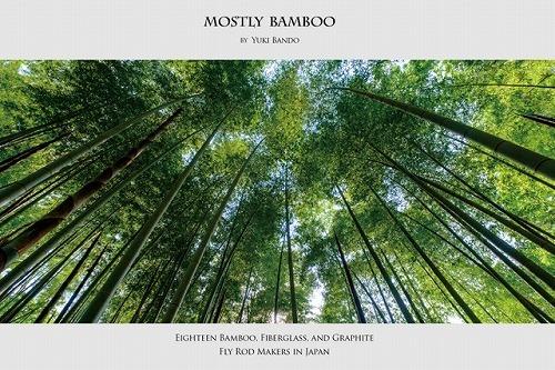 「MOSTLY BAMBOO」ふらい人書房新刊発売!_d0261148_14020652.jpg