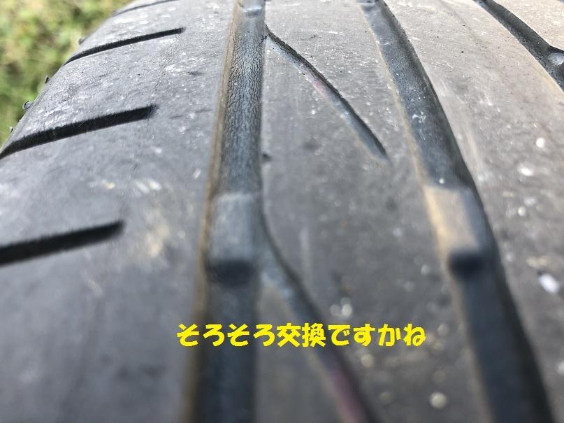 レグノ装着_e0094656_11204278.jpg