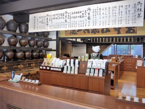 京都・寺町二条「一保堂茶舗 京都本店」へ行く。_f0232060_22172120.jpg