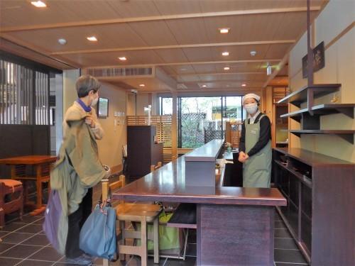 京都・寺町二条「一保堂茶舗 京都本店」へ行く。_f0232060_22262390.jpg